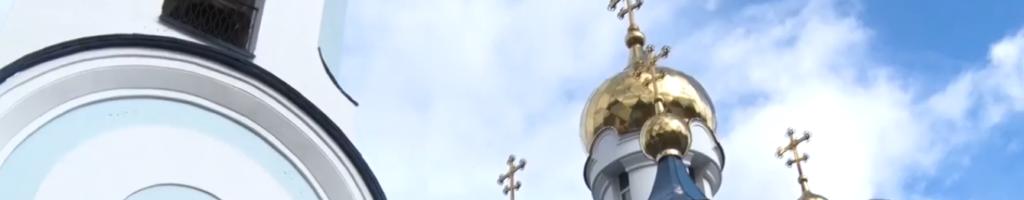 Прихожане сосновоборского храма помогают семье погорельцев из Киндяково